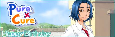 西原翔子 誕生日